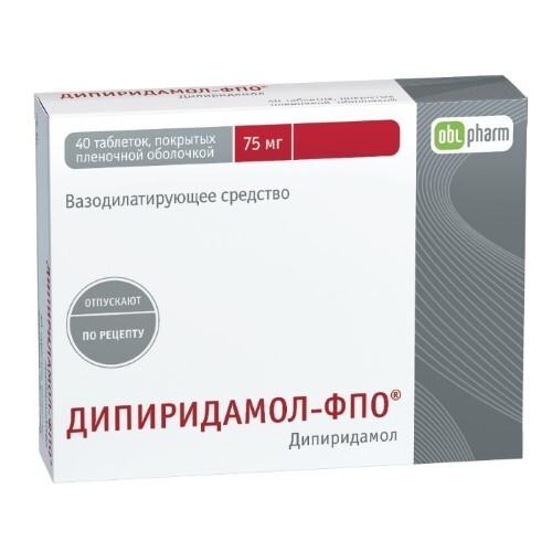 Купить Дипиридамол-фпо 0,075 n40 табл п/плен/оболоч цена