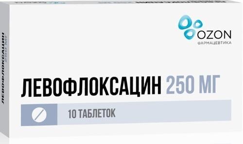 Купить ЛЕВОФЛОКСАЦИН 0,25 N10 ТАБЛ П/ПЛЕН/ОБОЛОЧ/ОЗОН цена
