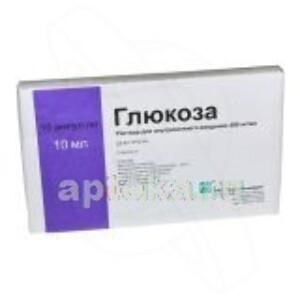Глюкоза 0,4/мл 10мл n10 амп р-р в/в /нхфз/???