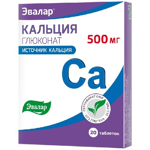 Купить Кальция глюконат 500 мг n20 табл цена