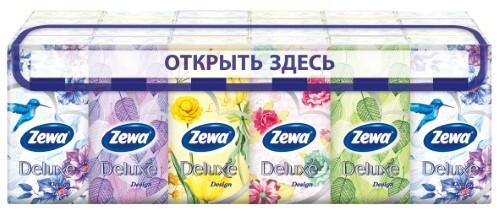 Купить Платочки носовые делюкс /дизайн n24х10 цена