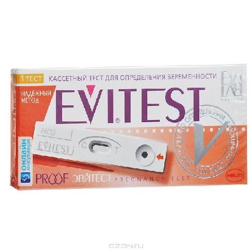 Купить Тест для определения беременности evitest proof /кассетный цена