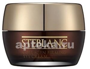 Купить Крем лифтинг для кожи вокруг глаз с коллагеном collagen firming eye cream 35мл цена
