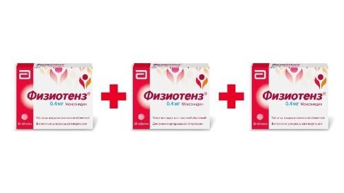Купить Набор физиотенз 0,0002 n28 табл п/плен/оболоч при покупке 3 упаковок скидка 33% цена