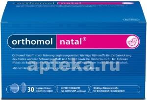 Купить Ортомоль натал плюс /таблетки + капсулы/ курс цена