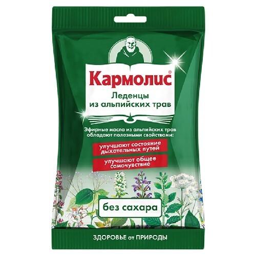 Купить Леденцы кармолис от кашля б/сахара цена