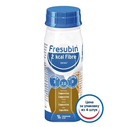 Купить Напиток 2 ккал с пищевыми волокнами для энтерального питания со вкусом капучино 200мл n4 цена