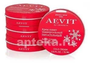 Купить Vitamins aevit аевит крем универсальный питательный 75мл цена