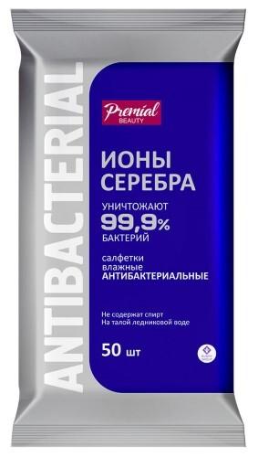 Купить Антибактериальные влажные салфетки с ионами серебра n50 кожный антисептик цена