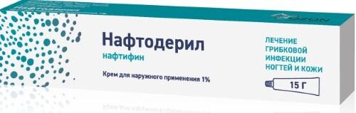 Купить НАФТОДЕРИЛ 1% 15,0 КРЕМ Д/НАРУЖ ПРИМ цена