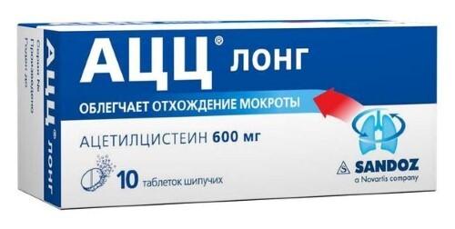 АЦЦ-ЛОНГ 600