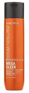 Купить Total results мега слик шампунь для гладкости волос 300мл цена