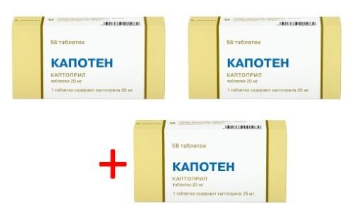 НАБОР КАПОТЕН 0,025 N56 ТАБЛ закажи 3 упаковки по цене 2 упаковок