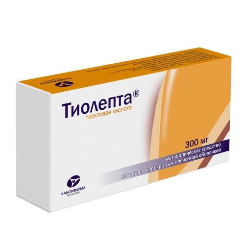 Купить ТИОЛЕПТА 0,3 N30 ТАБЛ П/ПЛЕН/ОБОЛОЧ цена
