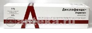 Купить Диклофенак-акрихин цена