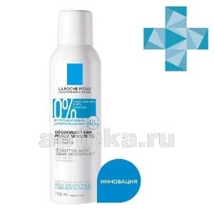 Купить Deodorant дезодорант-спрей 48ч защиты 150мл цена