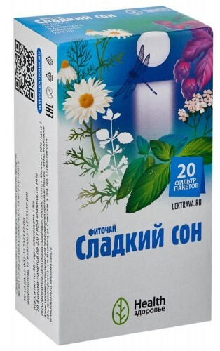 Купить ФИТОЧАЙ СЛАДКИЙ СОН 2,0 N20 Ф/ПАК цена