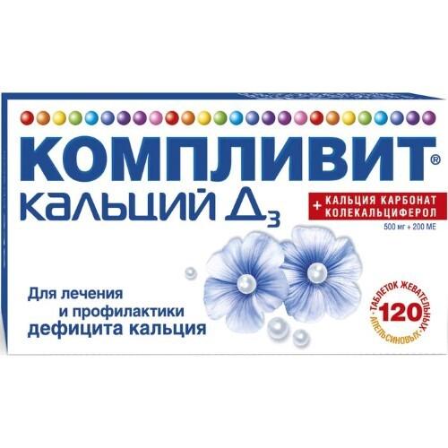 Купить КОМПЛИВИТ КАЛЬЦИЙ Д3 N120 ТАБЛ ЖЕВАТ АПЕЛЬСИН цена