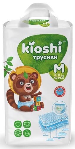 Купить Подгузники-трусики детские m 6-11кг n52 цена