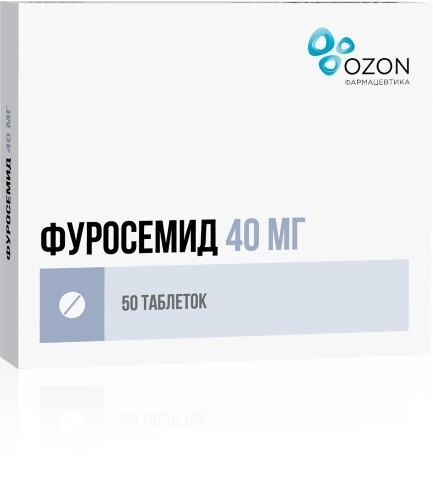 Купить ФУРОСЕМИД 0,04 N50 ТАБЛ цена