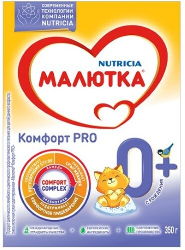 Купить Комфорт pro смесь молочная сухая адаптированная с рождения до 12 месяцев цена