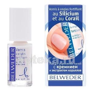 Купить Лак для укрепления ногтей с кремнием и экстрактом кораллов 8мл цена