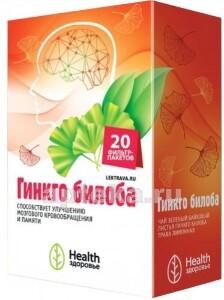 Купить Гинкго билоба 2,0 n20 ф/пак цена
