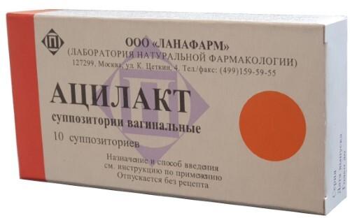 Купить АЦИЛАКТ N10 СУПП ВАГ/ЛАНАФАРМ/ цена