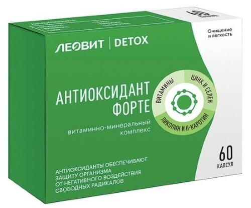 Купить Detox антиоксидант форте витаминно-минеральный комплекс цена