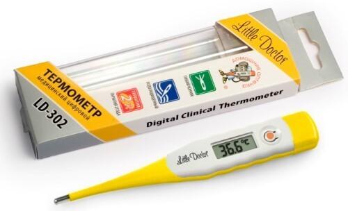 Купить Термометр ld 302 электронный цифровой цена