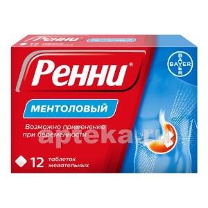 Купить РЕННИ N12 ЖЕВ ТАБЛ /МЕНТОЛ/ цена