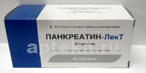 Панкреатин-лект