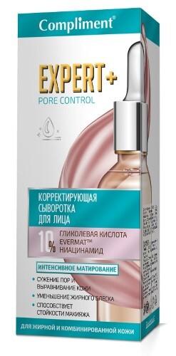 Купить Expert+pore control сыворотка корректирующая для лица 25мл цена