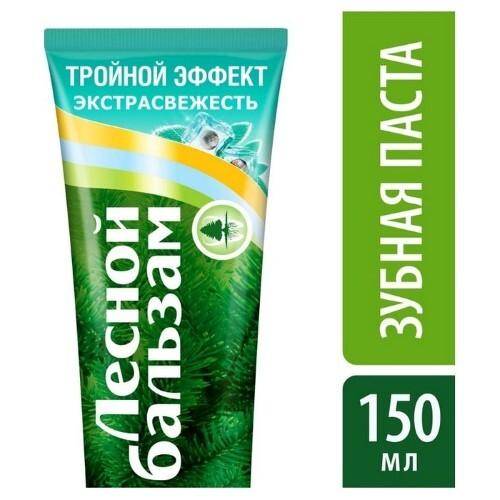 Купить Зубная паста тройной эффект экстрасвежесть 150мл цена