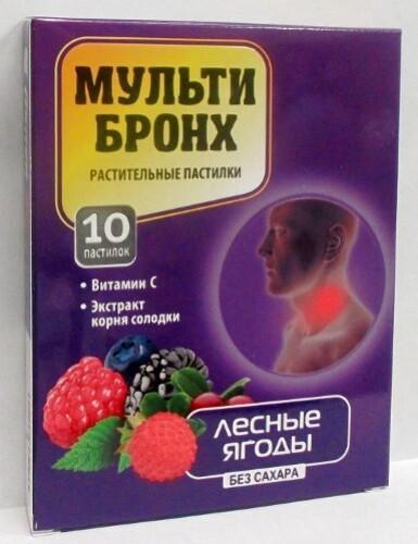 Купить Растительные пастилки со вкусом лесные ягоды цена
