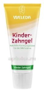 Купить Kinder-zahngel детская зубная паста-гель 50мл цена