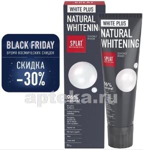 Купить Professional зубная паста отбеливание плюс 125,0 цена