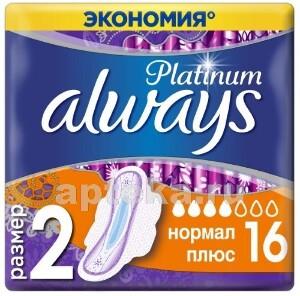 Купить Platinum ultra normal plus женские гигиенические прокладки n16 цена