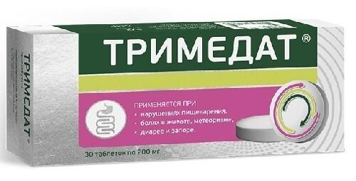 НАБОР ТРИМЕДАТ 0,2 N30 ТАБЛ закажи 2 упаковки со скидкой 15%