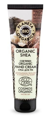 Купить Organic shea крем для рук органический 75мл цена