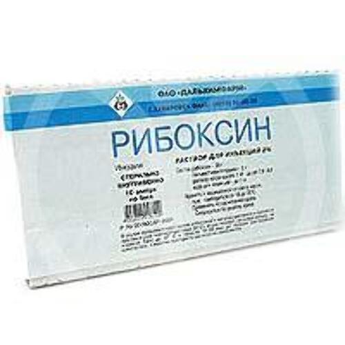 Купить Рибоксин 0,02/мл 5мл n10 амп р-р в/в/дальхимфарм/ цена