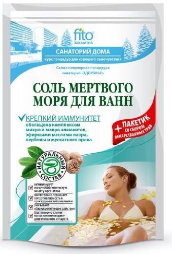 Купить Соль для ванн мертвого моря крепкий иммунитет 530,0 цена