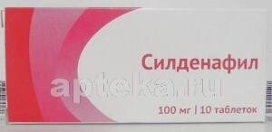 Купить Силденафил 0,1 n10 табл п/плен/оболоч /озон/ цена
