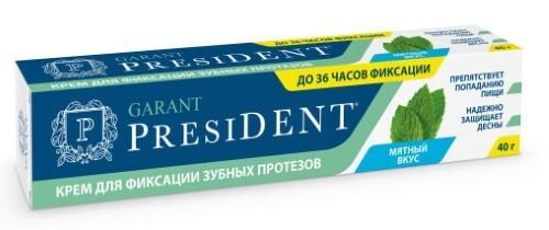 Купить Garant крем для фиксации зубных протезов с мятным вкусом 40,0 цена
