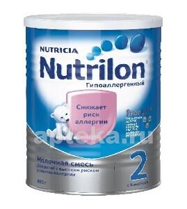 Купить 2 гипоаллергеный сухая смесь детская цена