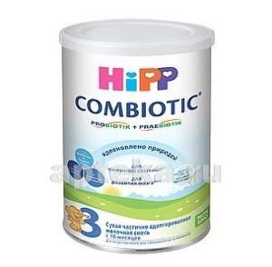 Купить 3 combiotic смесь молочная адаптированная сухая цена