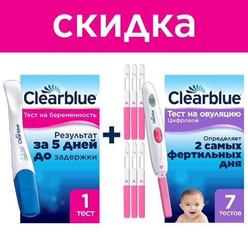 Набор тест д/опр овуляции CLEARBLUE DIGITAL N7 и тест д/опр беременности CLEARBLUE PLUS №1 со скидкой 15%