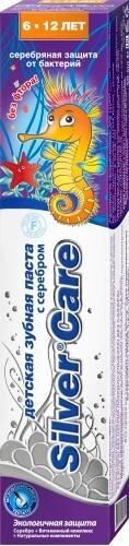 Купить Зубная паста с серебром детская экологичная защита без фтора /6-12л/ 50мл цена