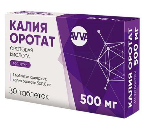 КАЛИЯ ОРОТАТ 0,5 N30 ТАБЛ/АВВА РУС/