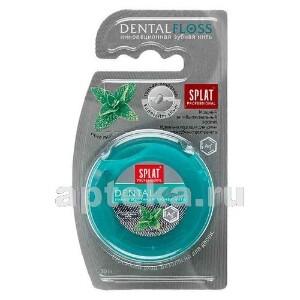 Купить Professional зубная нить супертонкая с волокнами серебра 30м цена